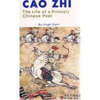 Cao Zhi. The Life Of A Princely Chinese Poet