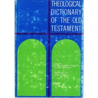 Theological Dictionary Of The Old Testament. Volume 1